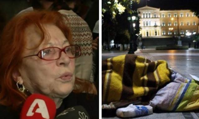 Διαβάτη: «Δεν αντέχω να βλέπω τους Έλληνες να κοιμούνται στους δρόμους και τους ξένους να τους έχουμε βολέψει»