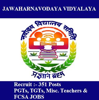 Navodaya Vidyalaya Samiti, NVS, freejobalert, Sarkari Naukri, NVS Admit Card, Admit Card, nvs logo