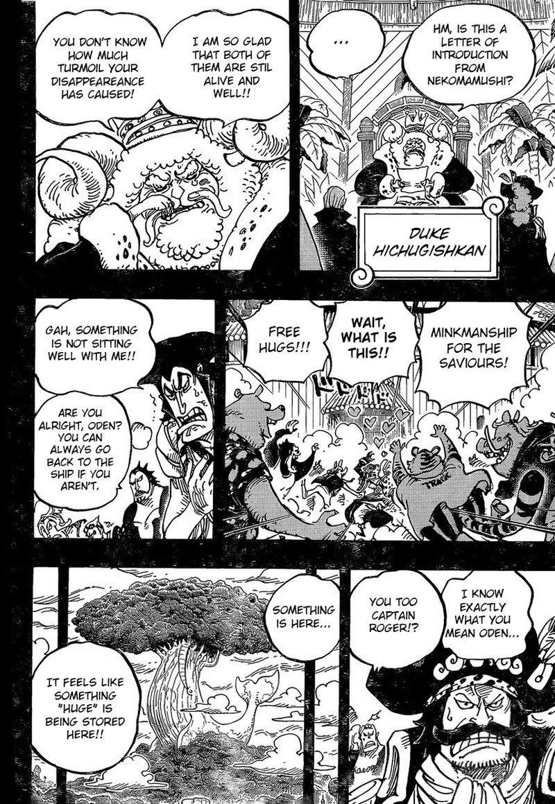 One Piece Manga Chapter 967 - Image 013