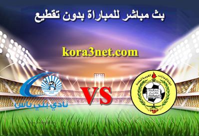مباراة اتحاد كلباء وبنى ياس
