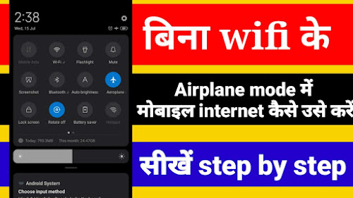 How to use mobile internet in airplane mode