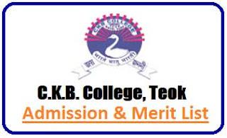Chandra Kamal Bezbaruah College Merit List