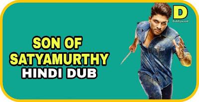 Son Of Satyamurthy Hindi Dubbed Movie