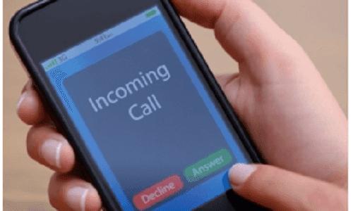كيفية التعرف على الرقم المجهول الذي يتصل بك أ,و أرسل, رسالة, لك