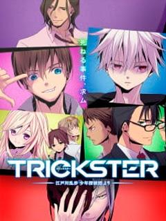 Assistir Trickster: Edogawa Ranpo Online