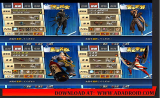 Game PPSSPP Basara 2 Heroes Ukuran Kecil