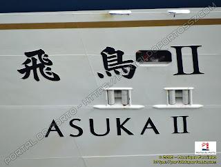 Asuka Ⅱ
