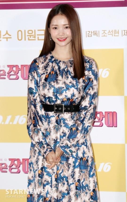 TOP ve Ha Yeon Soo nefret yorumları hakkında konuştu