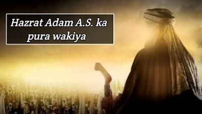 islamic stories and urdu stories