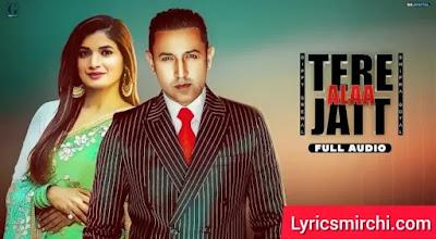 Tere Ala Jatt तेरे अला जाट Song Lyrics | Gippy Grewal & Shipra Goyal | Latest Punjabi Song 2020