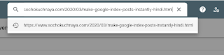 url inspection tool in google search console