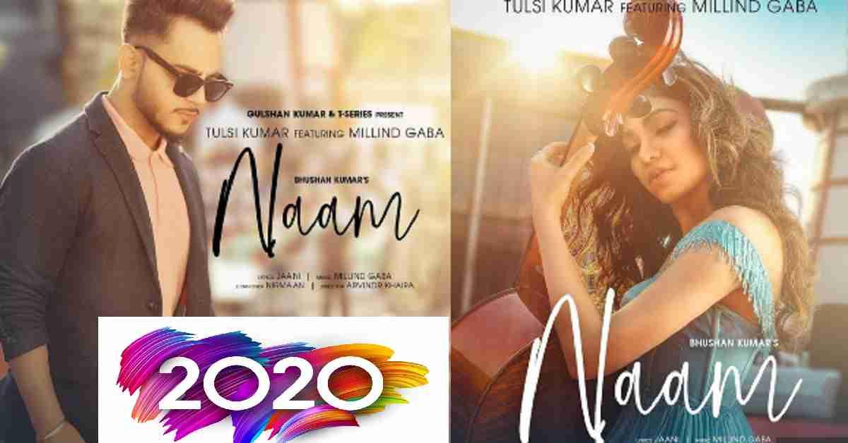 Naam Tulsi Kumar Mp3 Songs Download 128Kbps - 320Kbps