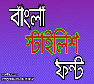 bangla fonts free download