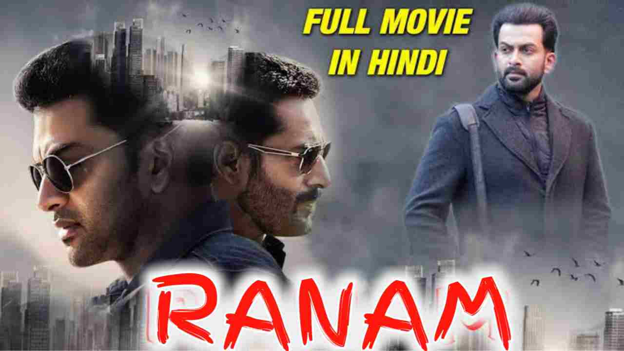 Ranam Hindi Dubbed Full Movie Release Date 2021 Prithviraj Sukumar | Ranam Movie In Hindi - Bhojpuriguru.in