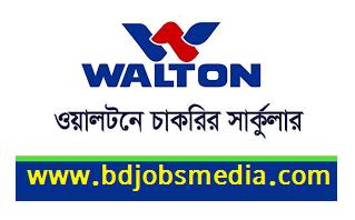 ওয়ালটন হাই-টেক ইন্ডাস্ট্রিজ লিমিটেড নিয়োগ বিজ্ঞপ্তি ২০২১ - Walton Hi-Tech Industries Ltd Certificates Job Circular 2021 - ওয়ালটন গ্রুপ চাকরির খবর ২০২১