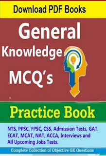 GK MCQs PPSC Guide Notes