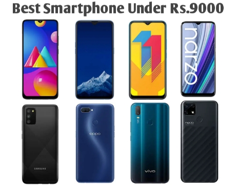 Best Smartphone Under 9000 Latest Mobile in india 2021
