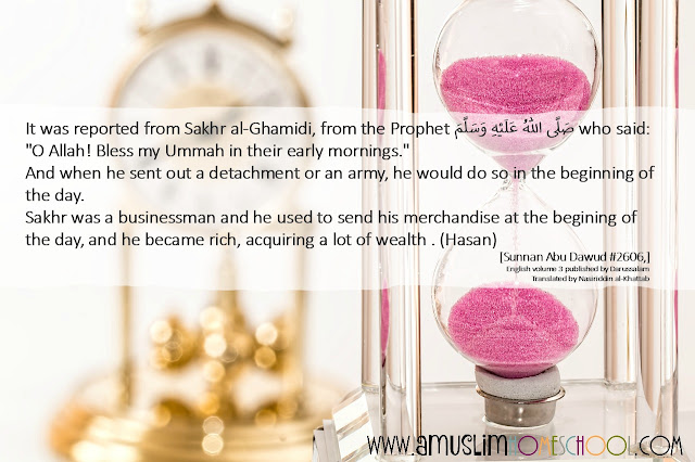 hadith - the blessing of morning time
