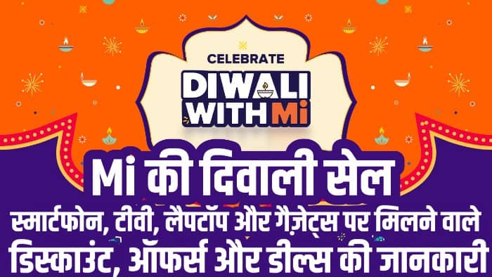 Diwali With Mi Sale 2021 Offers and Discount