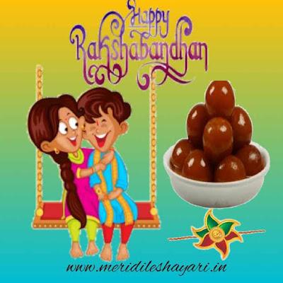 Happy Raksha Bandhan,Raksha Bandhan Images