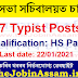 Assam Legislative Assembly Secretariat Recruitment 2021: Apply for 07 Typist Posts