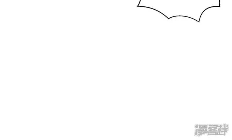Thiên Tài Khốc Bảo: Tổng Tài Sủng Thê Quá Cường Hãn chap 48 - Trang 35