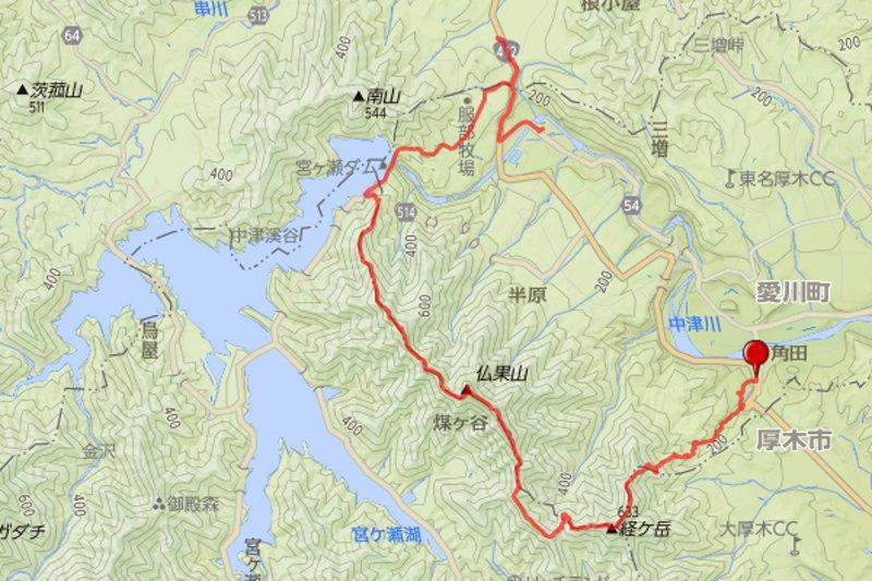 yamazine(やまじん): 経ヶ岳から仏果山、高取山へ(その1)