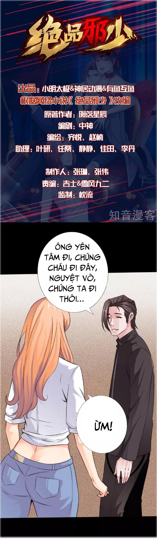 Tuyệt Phẩm Tà Thiếu Chapter 36 video  - truyenmh.com
