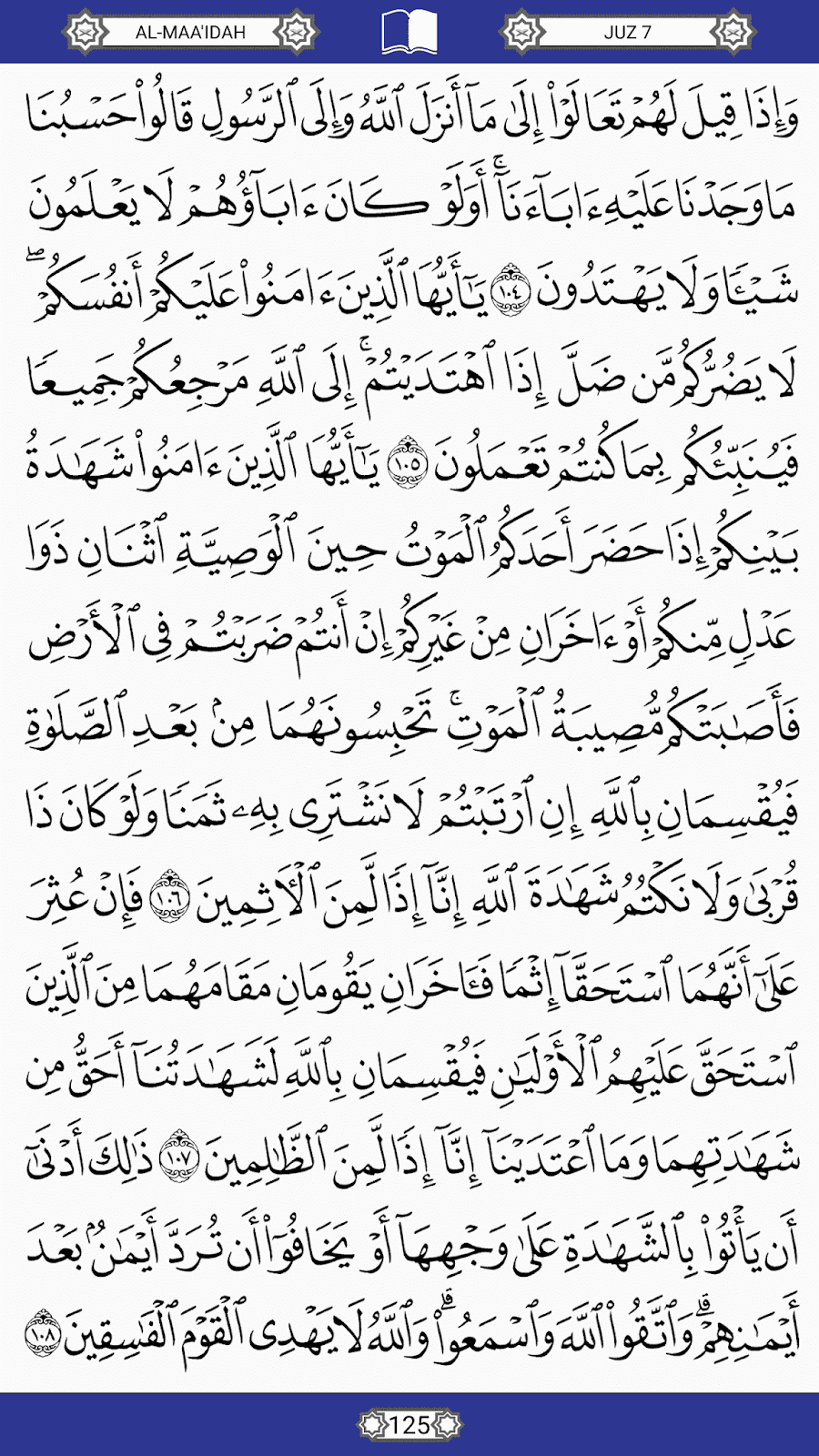 tafsir surah al maidah ayat 2