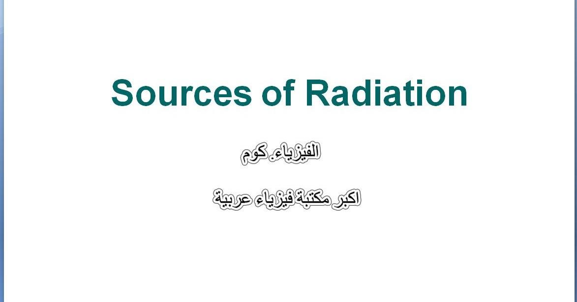 الفيزياء الطبية ppt