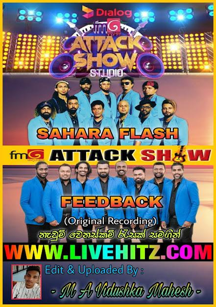 FM DERANA ATTACK SHOW STUDIO WITH SAHARA FLASH VS FEED BACK 2020-07-17