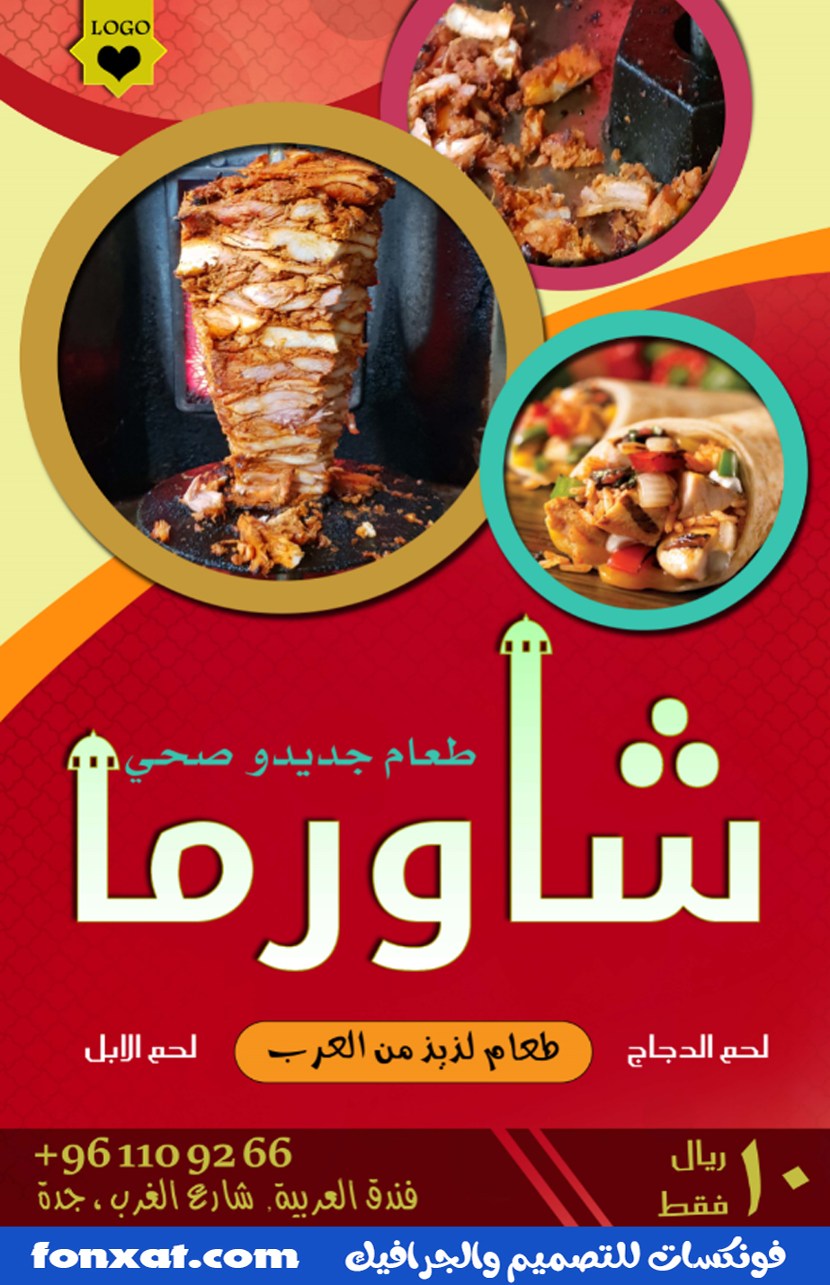 Food PSD design shawarma template for outdoor food