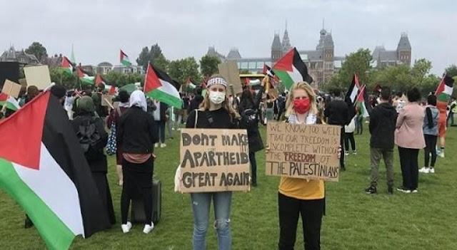 تظاهرة في هولندا رفضاً لخطة الضم الإسرائيلية