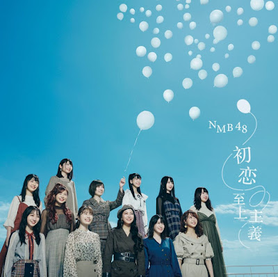 [Lirik+Terjemahan] NMB48 – Hatsukoi Shijou Shugi (Penegak Cinta Pertama)