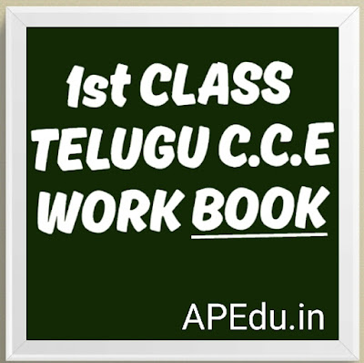 1st Class Telugu work book cce modal