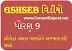 GSHSEB Std 9 Video Preparation For Students