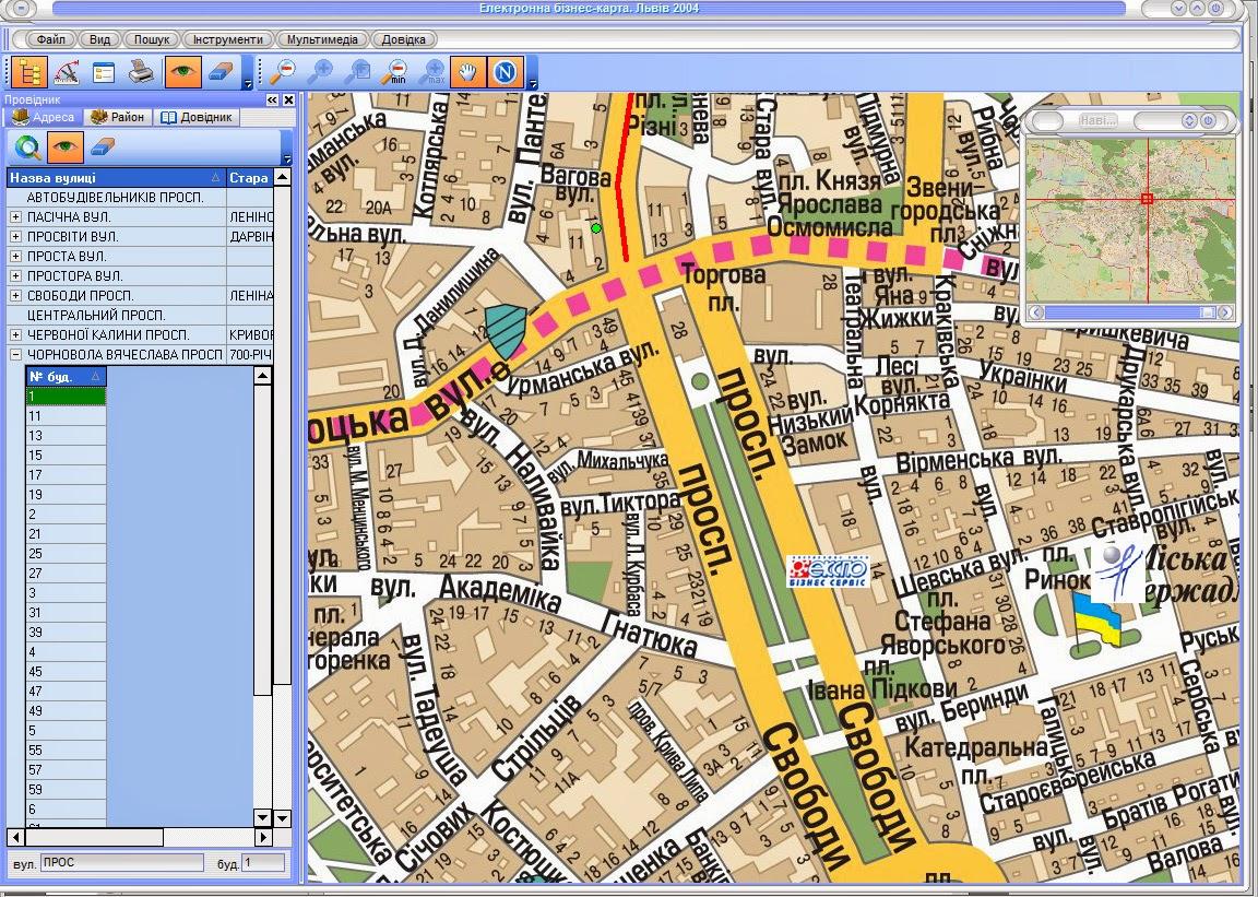 Программа карта Львова. Поиск улиц, расчет путей и растояний.