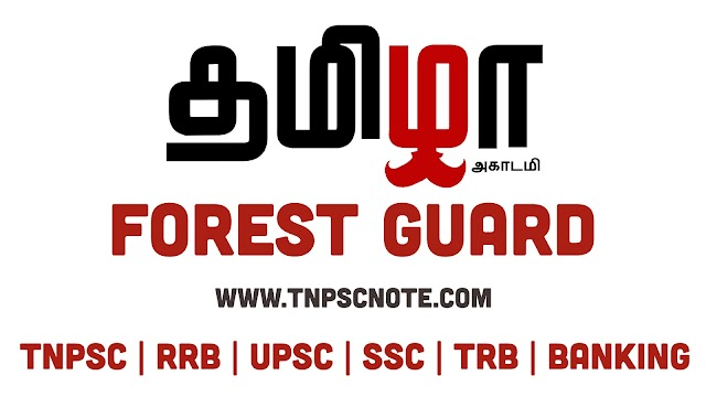 Tamizha Academy Forest Guard Model Exam Test Papers with Answers