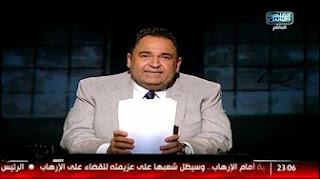 برنامج المصرى أفندى حلقة السبت 22-7-2017 مع محمد على خير