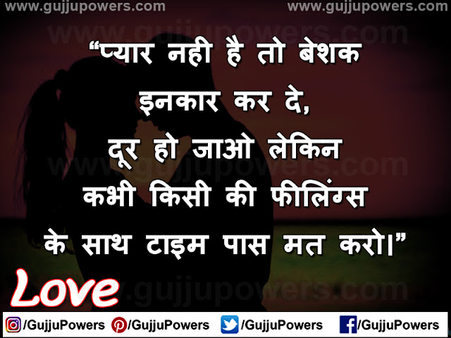 love shayari image beautiful