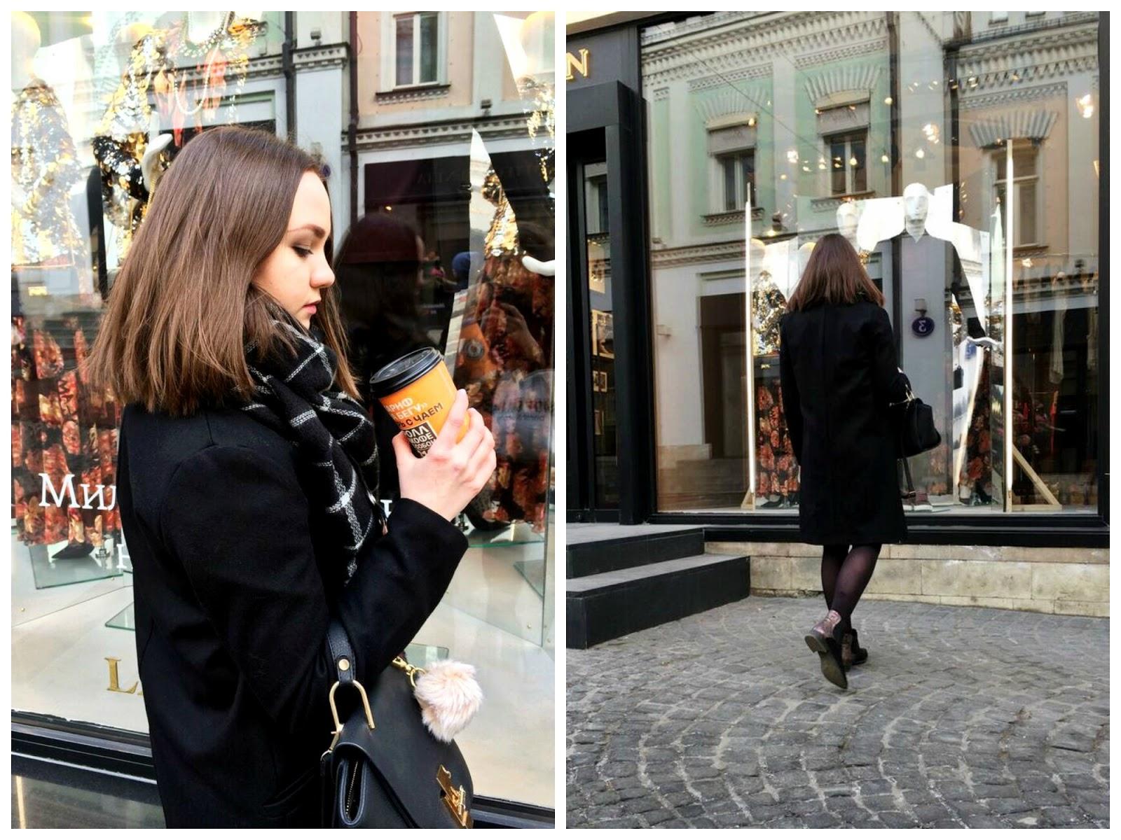 Alina Ermilova | Blogger | Fashion