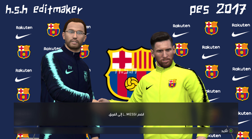 Barcelona 18-19 V3 Press Room And Manager Kits PES 2017 By H.S.H EditMaker