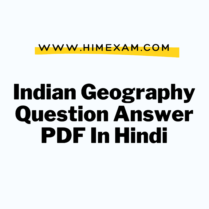 Indian Geography Question Answer PDF In Hindi