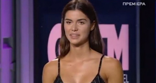 GΝΤΜgr Ιωάννα Μπέλλα: Ποια η πλαστική 22χρονη που ξεφτίλισαν στο Next Top Model. Πάνε οι follοwers