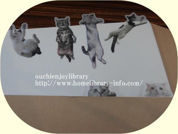 フェリシモ「そこにいたの!? ノートで遊ぶ 猫ふせんの会」
