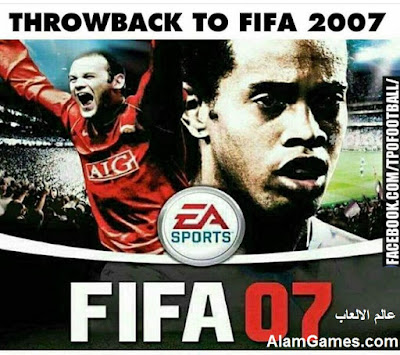 تحميل لعبة فيفا FIFA 2007 على الكمبيوتر ميديا فاير
