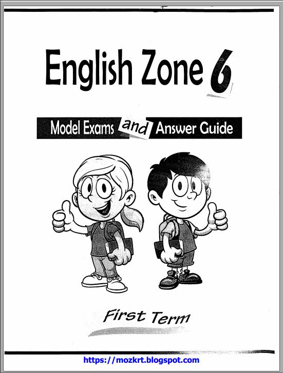 امتحانات انجلش زون English Zone بالاجابات للصف السادس الابتدائى ترم اول 2020