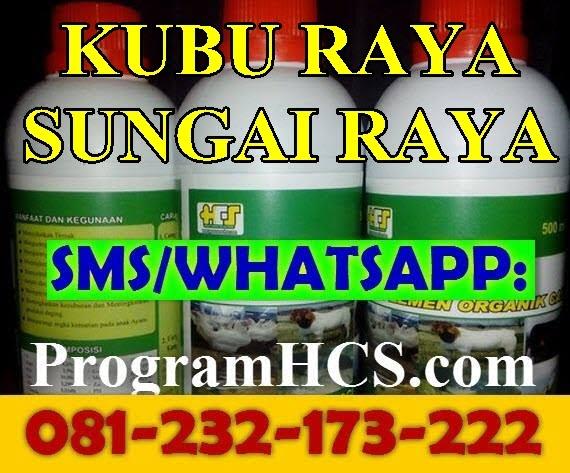 Jual SOC HCS Kubu Raya Sungai Raya