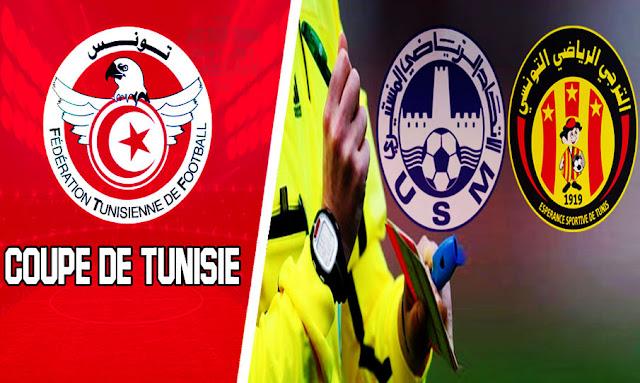 كأس تونس : رسمي ... الكشف عن حكم مباراة النهائي بين الترجي الرياضي التونسي و الاتحاد المنستيري