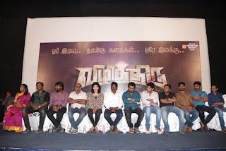 Vizhithiru Movie Press Meet Stills  0021.jpg